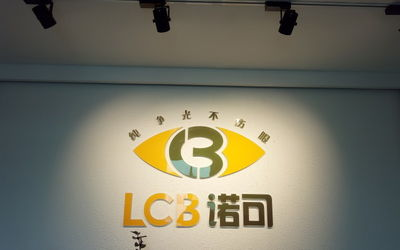 Low-Carbon Lighting & Technology CO., Ltd